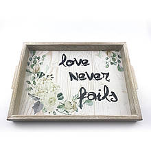 """Прямоугольный поднос с ручками  40х30 см """"Love never fails"""""""