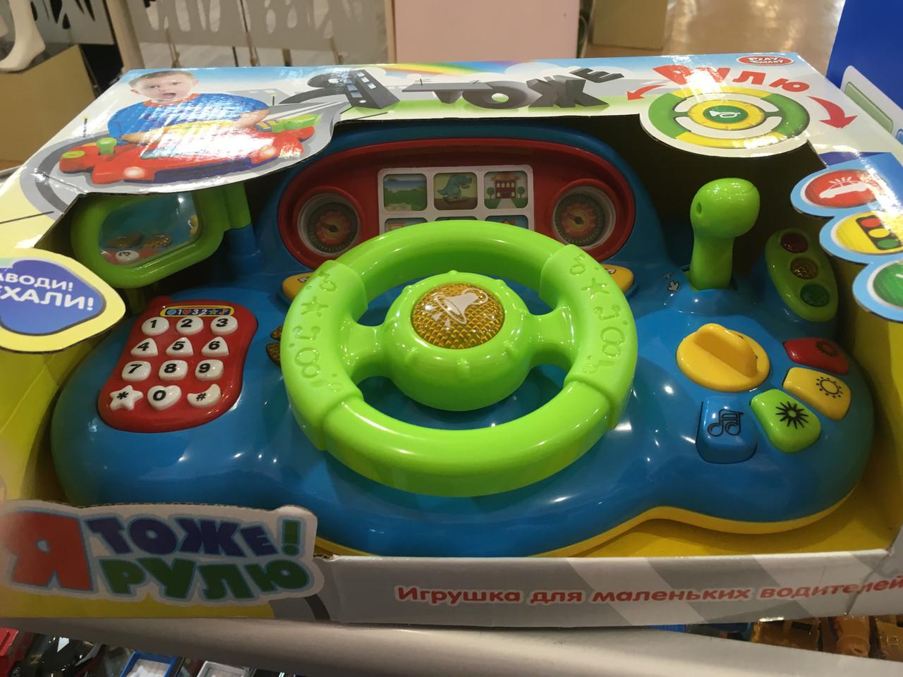 Детская игрушка Руль муз.08175