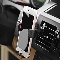 Автодержатель Hoco CA22 Kingcrab Black&red, фото 2