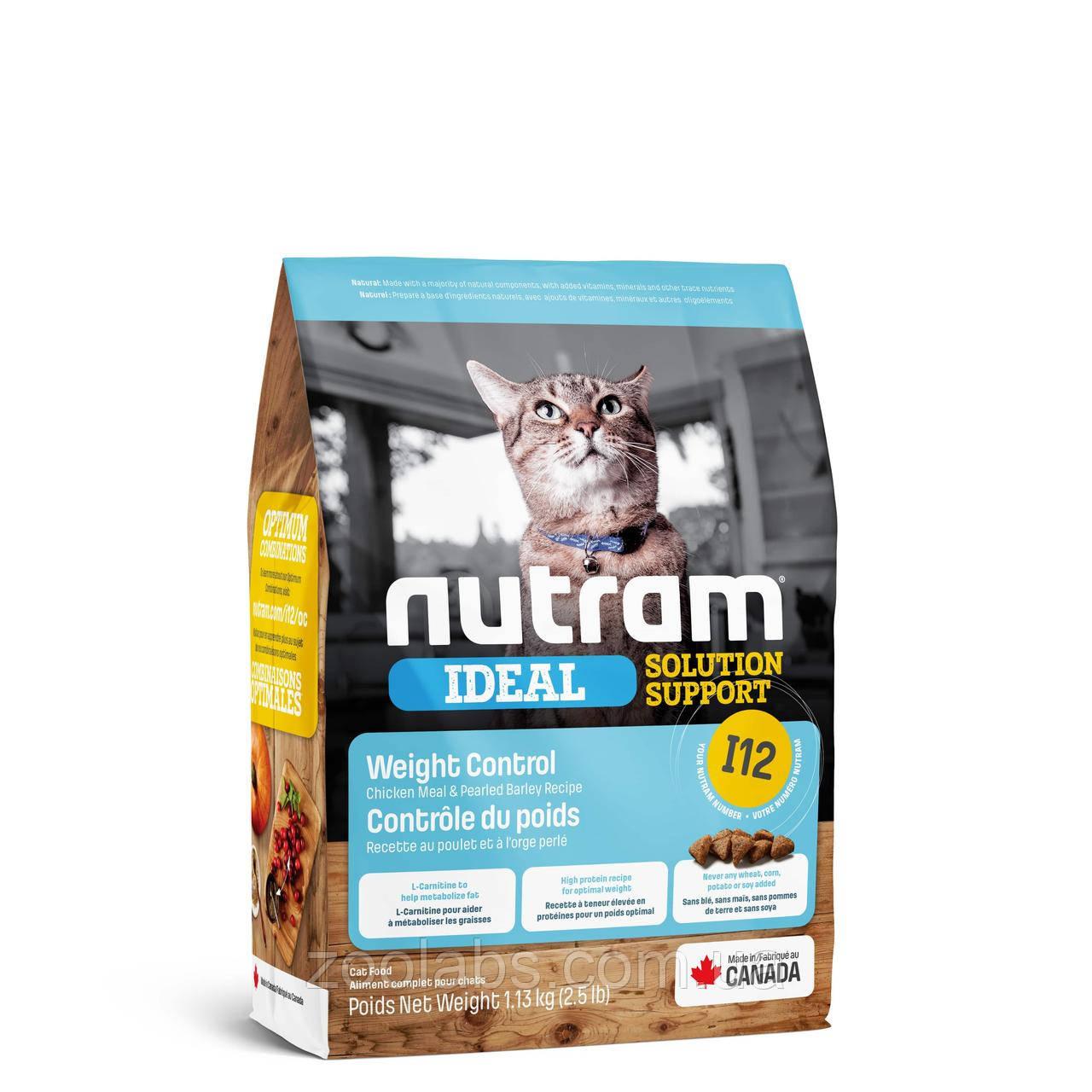Корм Nutram для взрослых кошек | Nutram I12 Ideal Solution Support Weight Control Cat Food 1.3 кг