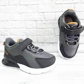 Взуття для хлопчика сірого кольору. Розмір:28-29.