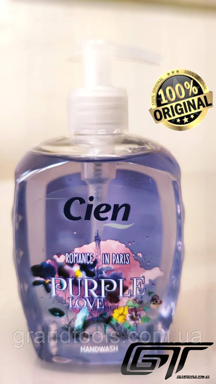 Рідке мило для рук Cien з дозатором Purple Love  Фіолетове кохання  500 мл  (Німеччина)