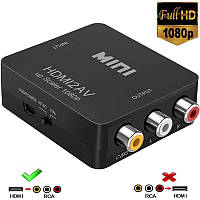Конвертер HDMI to AV RCA Переходник 720p 1080p Адаптер Видео Аудио