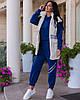 Спортивный костюм женский синий с молочной жилеткой КВ/-21091