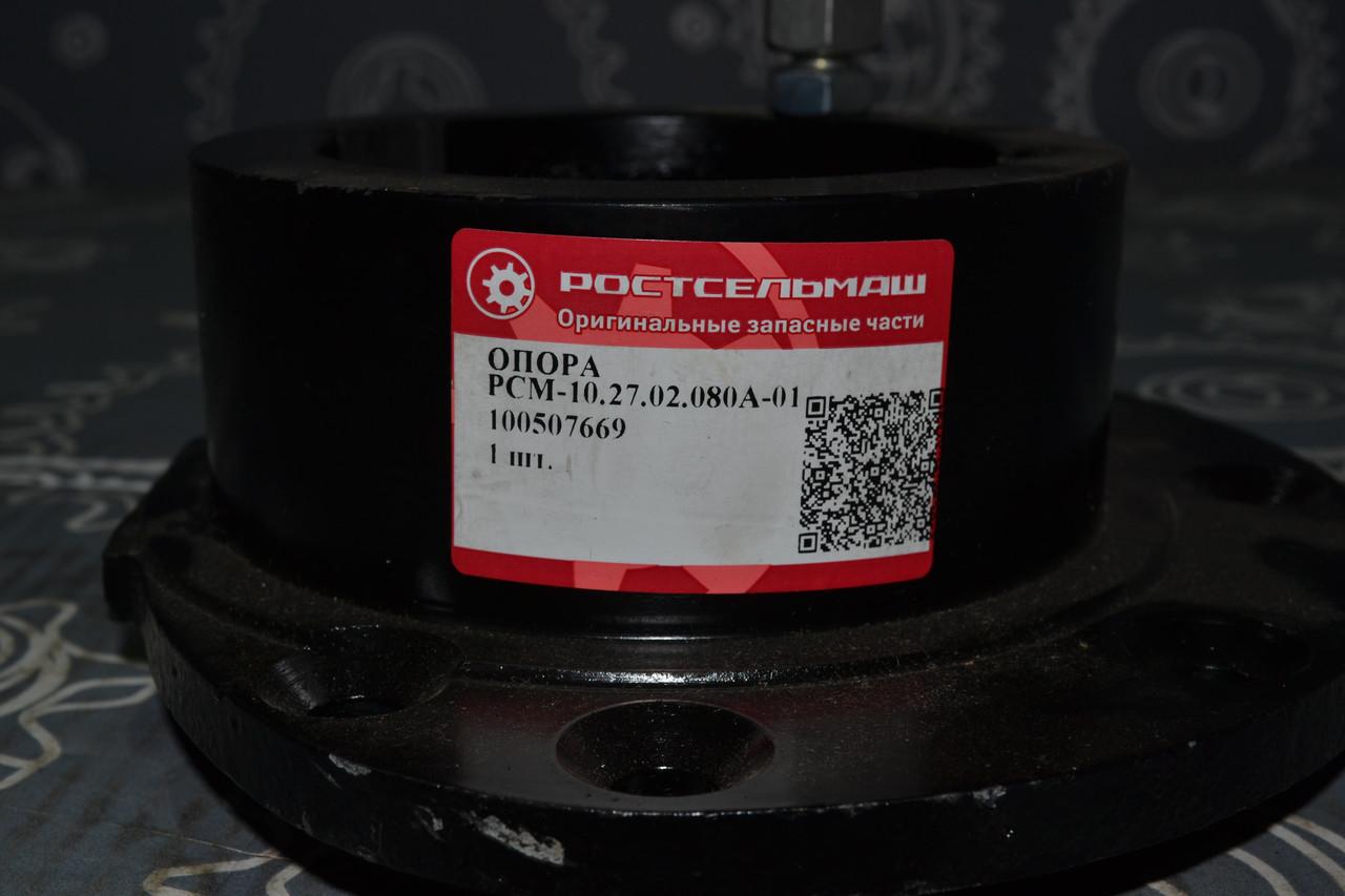 ОПОРА РСМ-10.27.02.080 А-01