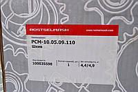 ШКИВ  РСМ-10.05.09.110{1}, фото 1