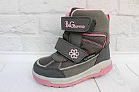 Термо обувь для девочки тм B&G, р. 23,24, фото 1