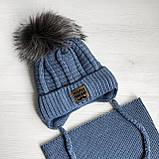Зимний детский синий набор: шапка с флисовой подкладкой + вязаный снуд - хомут для мальчика 1 - 2 - 3 - 4 года, фото 8