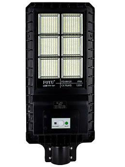 Уличный LED светильник FOYU 120Вт консольный фонарь на солнечной батарее с датчиком движения корпус метал