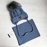 Зимний детский синий набор: шапка с флисовой подкладкой + вязаный снуд - хомут для мальчика 1 - 2 - 3 - 4 года, фото 7