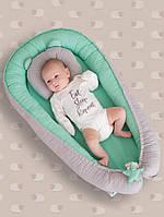 Кокон-позиционер с подушкой Мамин Дом 2070 Оливково-серый