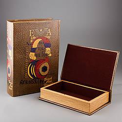 Книга-скринька Veronese з 2 шт Радіо книга 21х30х7 см 843PV KSH