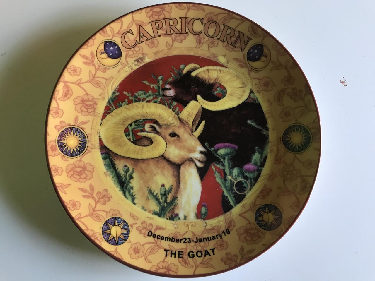 Тарелка декоративная Lefard Козерог 20 см 86-354