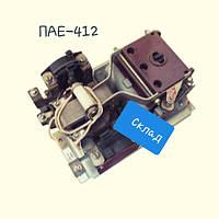 Пускатель ПАЕ-412