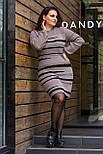 Тепле в'язана сукня «Лінда», 46-56, фото 2