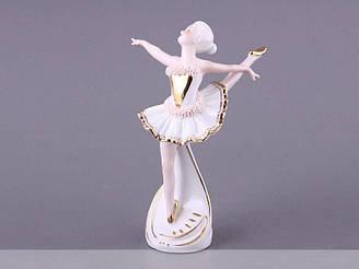 Статуэтка фарфоровая Lefard Балерина 18 см 101-540