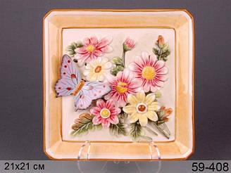 Декоративна тарілка Метелик в маргаритках 21 21 см 59-408