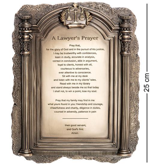 Панно Veronese Молитва Адвоката 25х20см 1906344