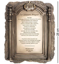 Панно Veronese Молитва Адвоката 25х20см 1906344 (1)