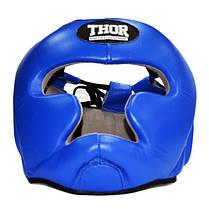 Шлем для бокса THOR 705 M /Кожа / синий, фото 3