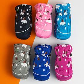 Оптом рукавиці болоневые на 2 - 3 - 4 року лижні для хлопчиків і дівчаток (арт. 20-12-23)