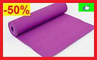 Коврик для фитнеса и йоги Йога коврик Коврик для спорта TPE + TC 183 x 61 x 0,8 см Фиолетовый