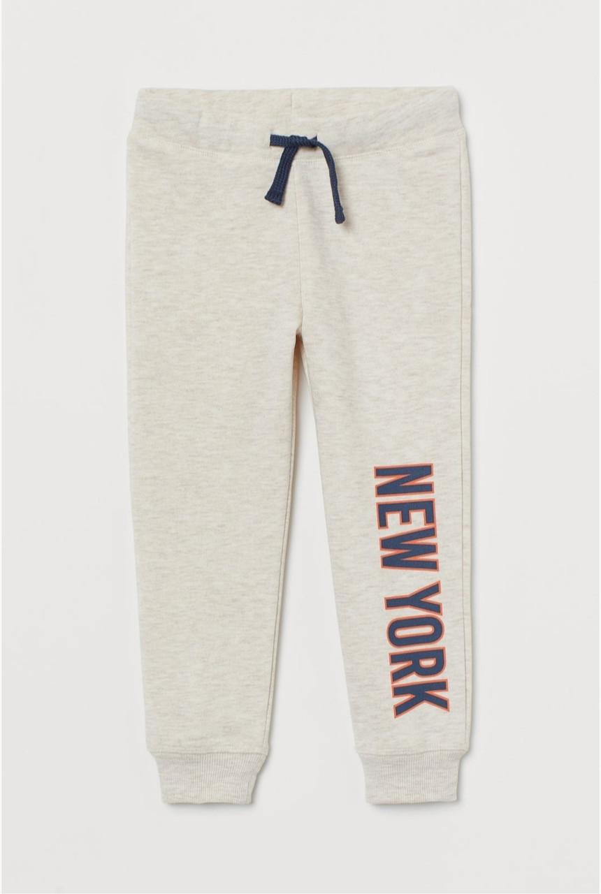 Спортивные штаны утепленные серые New York H&M (Швеция) р.98, 104, 110, 116, 122, 128, 134, 140см