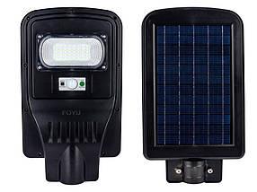 Уличный светильник FOYU 30W LED фонарь на солнечной батарее с датчиком движения свечение 15ч пластик