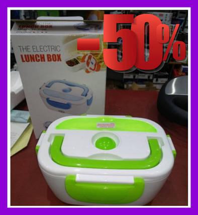 Ланч бокс с подогревом Ланч бокс электрический 0,6л и 0,45л пищевой контейнер с подогревом, фото 2