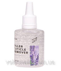 Siller Cuticle Remover «Бергамот-Лаванда», 30мл