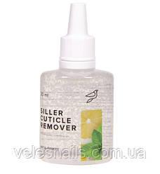 Siller Cuticle Remover «Мята-Лимон», 30мл