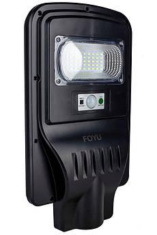 Уличный LED светильник FOYU 30 Вт фонарь на солнечной батарее с датчиком движения и пультом ДУ