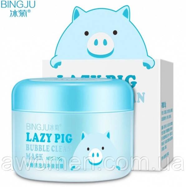 Уцінка! Киснева маска для обличчя BINGJU Lazy Pig Bubble Clean Mask 100 g (пом'ята коробка)