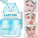 Уцінка! Киснева маска для обличчя BINGJU Lazy Pig Bubble Clean Mask 100 g (пом'ята коробка), фото 3
