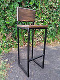 Барный стул GoodsMetall из металла в стиле ЛОФТ 750х350х350 БС7, фото 2