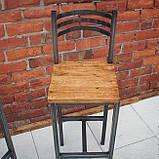 Барный стул GoodsMetall в стиле ЛОФТ БС4, фото 2