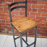 Барный стул GoodsMetall в стиле ЛОФТ БС4, фото 3