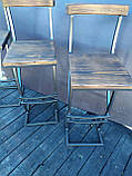 "Барный стул GoodsMetall в стиле ЛОФТ 750х350х350 ""Люксембург"", фото 2"