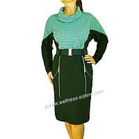 Платье с воротником-хомут, Ангелина р 52