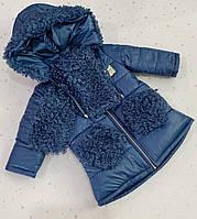 Зимняя курточка на девочку в комплекте с шарфиком (размер 92  см), фото 1