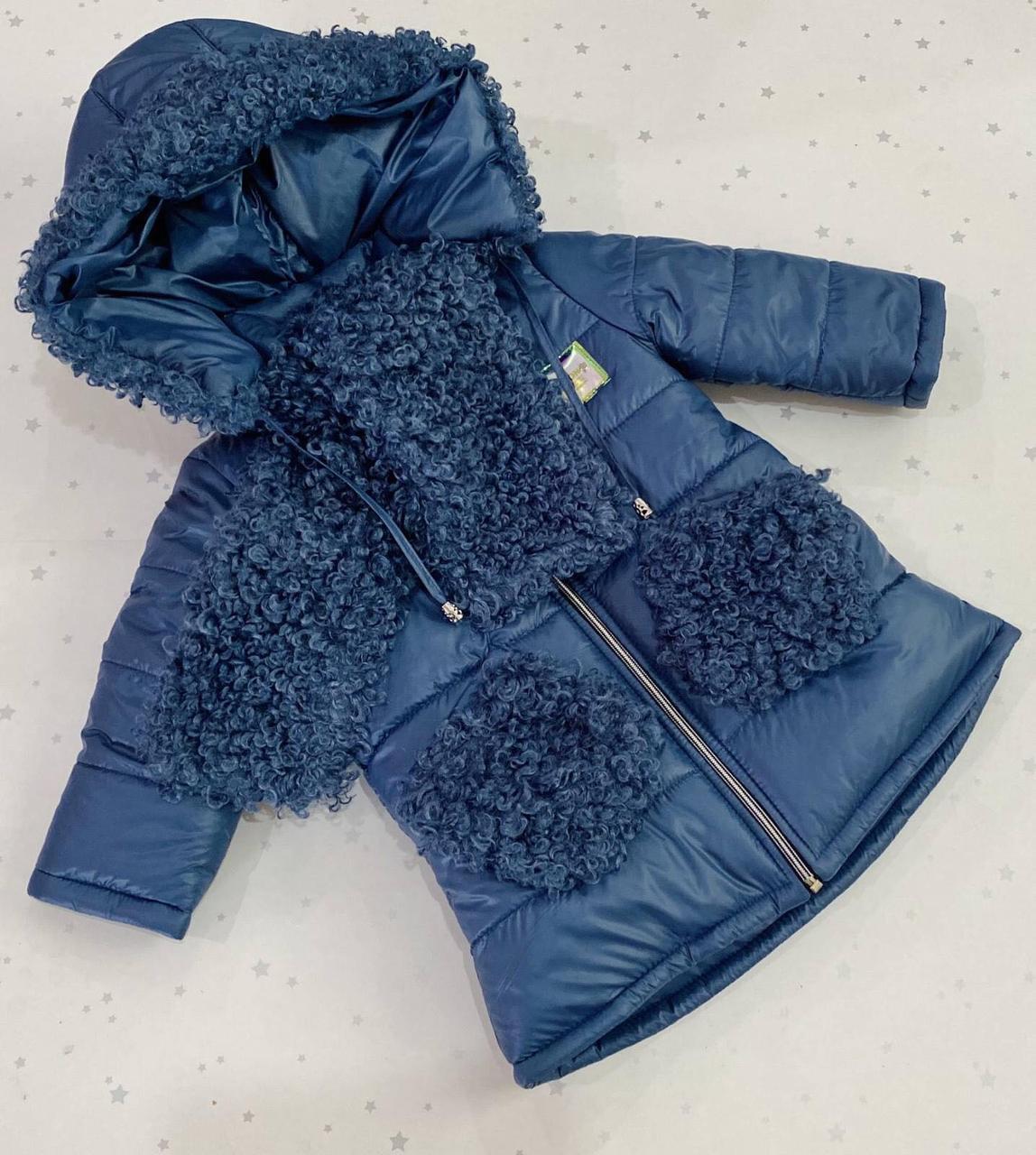 Зимняя курточка на девочку в комплекте с шарфиком (размер 92  см)