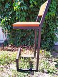 Барный стул GoodsMetall в стиле ЛОФТ БС212, фото 2