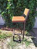 Барный стул GoodsMetall в стиле ЛОФТ БС212, фото 5