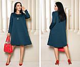 Модное женское платье,размеры:46-48,50-52,54-56,58-60., фото 3