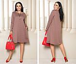Модное женское платье,размеры:46-48,50-52,54-56,58-60., фото 4