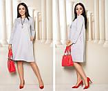 Модное женское платье,размеры:46-48,50-52,54-56,58-60., фото 5
