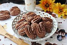Віддушка Французьке Печиво 60 грам