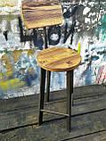 Барный стул GoodsMetall в стиле ЛОФТ 750х300х300 мм Дублин 2, фото 2