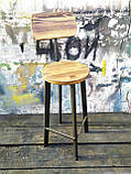Барный стул GoodsMetall в стиле ЛОФТ 750х300х300 мм Дублин 2, фото 5