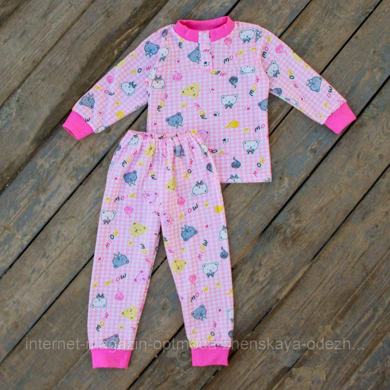 Нежная уютная детская пижама для девочки с нежным принтом, удобная детская одежда для сна